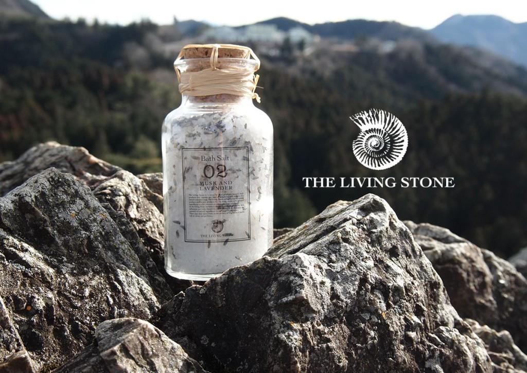 「The Living Stone」リビングストーン バスソルト ラベンダー350g入荷致しました。